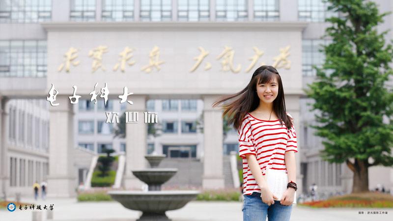 Estudiantes encantadores aparecen en anuncios universitarios
