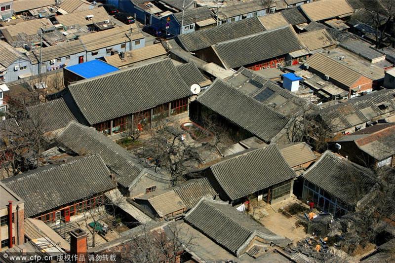 Al interior de la cultura:10 tipos de residencias típicas de China