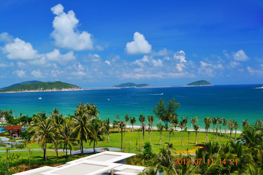 Diez islas con paisajes más hermosos de China