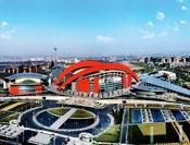 Centro Olímpico de Nanjing