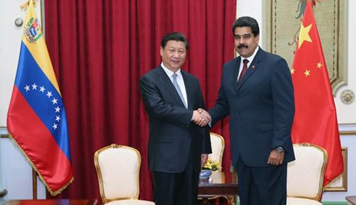 Xi espera que Venezuela comparta oportunidades generadas por desarrollo de China