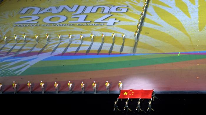 Clausura los Juegos Olímpicos de la Juventud 2014 en Nanjing