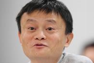 Las cinco personas más ricas de China