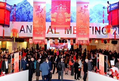 La noche de Tianjin enciende Davos