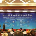 Astronautas chinos reciben reconocimientos internacionales