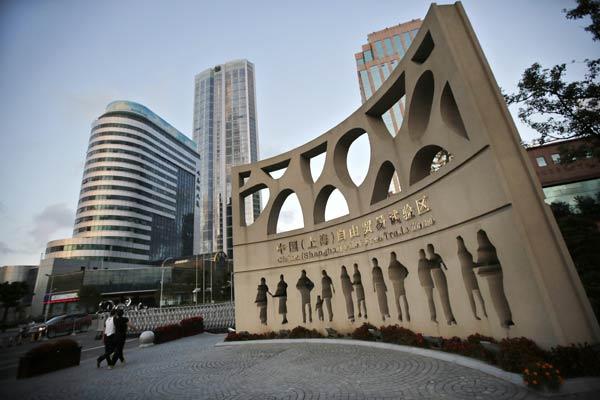 Separan a funcionario de la zona de libre comercio de Shanghái