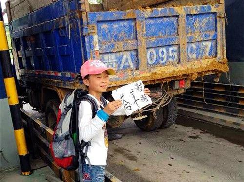 Niña de 9 años lidera un viaje por siete provincias chinas