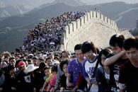 China elimina oficina de organización de asuetos para renovar el sistema