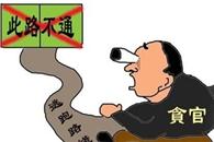 "China promete cortar ""ruta de escape"" de funcionarios corruptos"