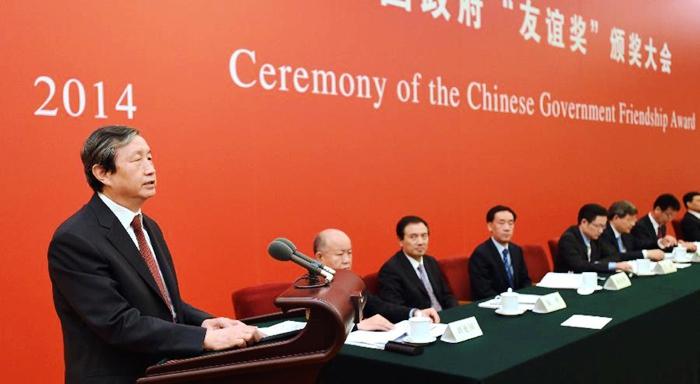 Reciben Premio a la Amistad 100 extranjeros en China