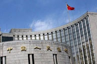 Banco central de China continuará política monetaria prudente