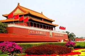PCCh celebrará sesión clave del 20 al 23 de octubre
