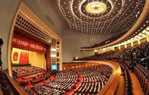 PCCh convoca sesión clave sobre imperio de la ley