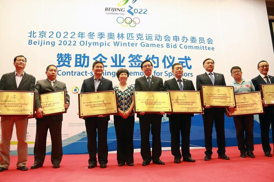 Ocho empresas ofrecen patrocinio al Comité Chino de Juegos Olímpicos