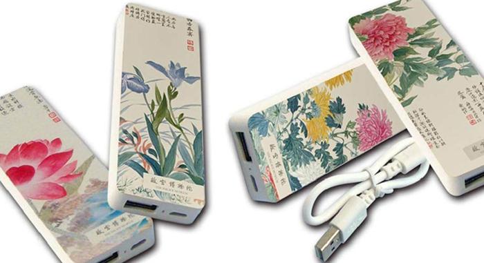 Tienda en Taobao del Museo del Palacio Imperial es un éxito en Internet
