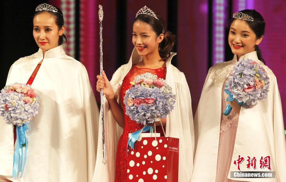 Treinta chicas se compiten en el Concurso de 'la chica más bella' en China