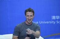 Facebook reclutará empleados en China el próximo año, anuncia CEO en mandarín