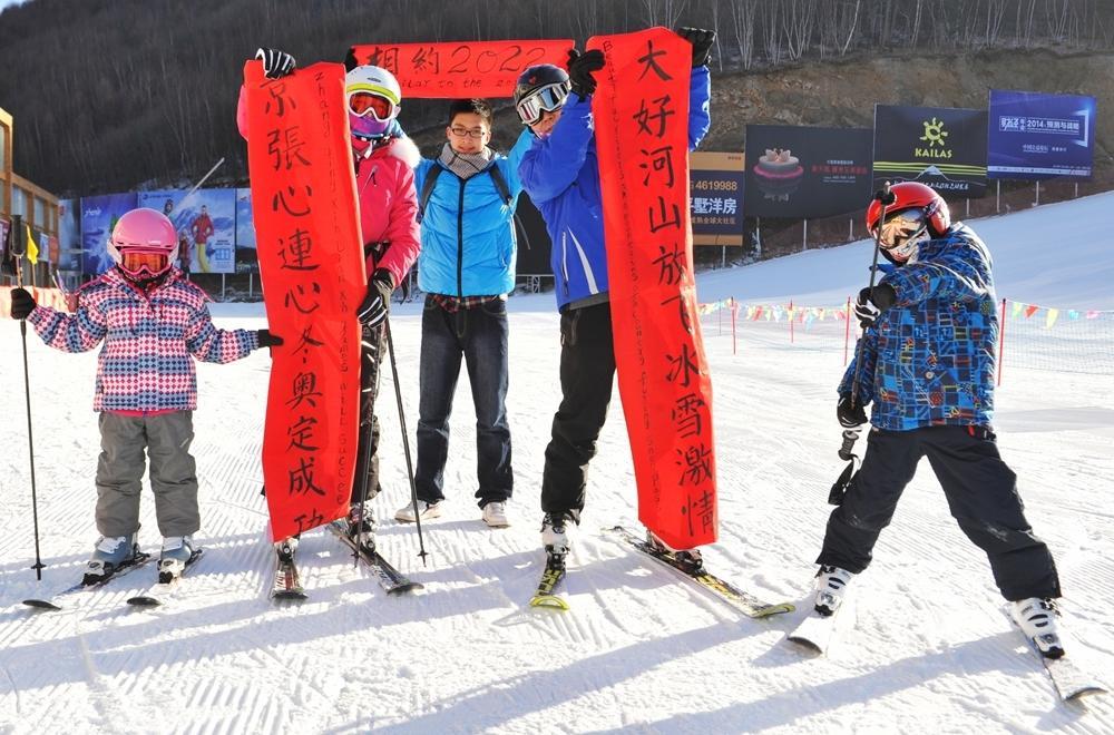 Residentes de Zhangjiakou apoyan la aspiración a sede de la Olimpiada