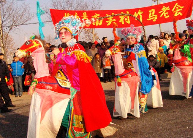 CulturadeYanqing