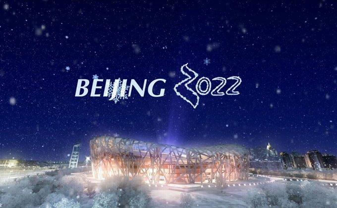 Pekín presenta su película corta de aspiración a las Olimpiadas de Invierno 2022