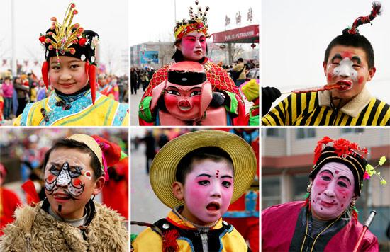 Cultura de Zhangjiakou
