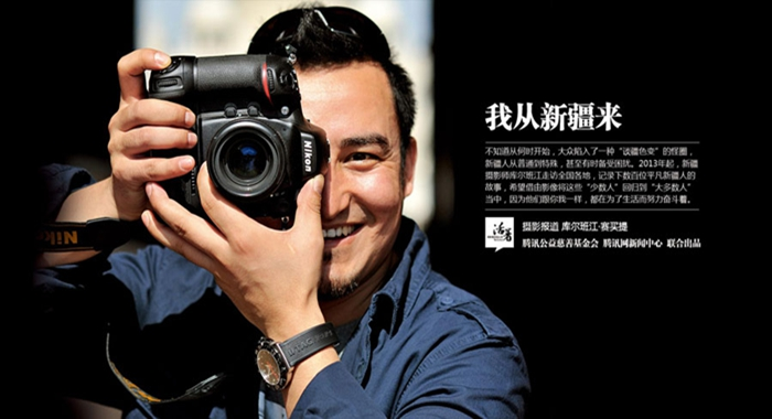 En fotografías: soy de Xinjiang
