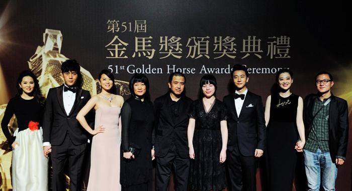 Premios Caballo Dorado presenta su edición 51 en Taiwán