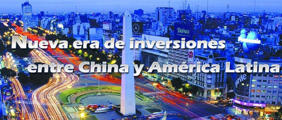Nueva era de inversiones entre China y América Latina