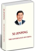 Xi Jinping: La Gobernación y Administración de China