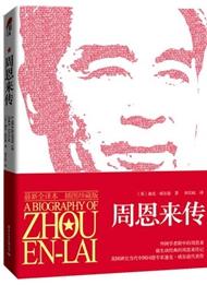 A Biography of Zhou Enlai