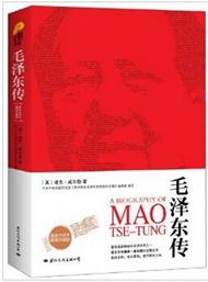 A Biography of Mao Tse-Tung