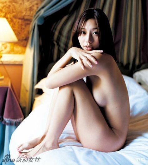 japonesa desnuda