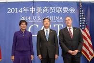 Conversaciones comerciales China-EEUU concluyen con resultados fructiferos y reforma innovadora