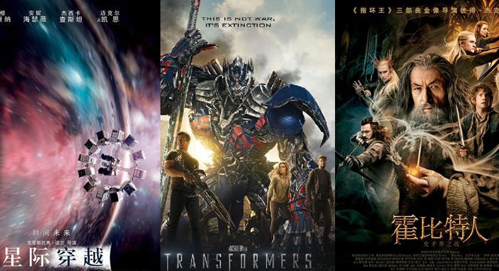 Películas extranjeras recaudaron 2.130 millones de dólares en China en 2014