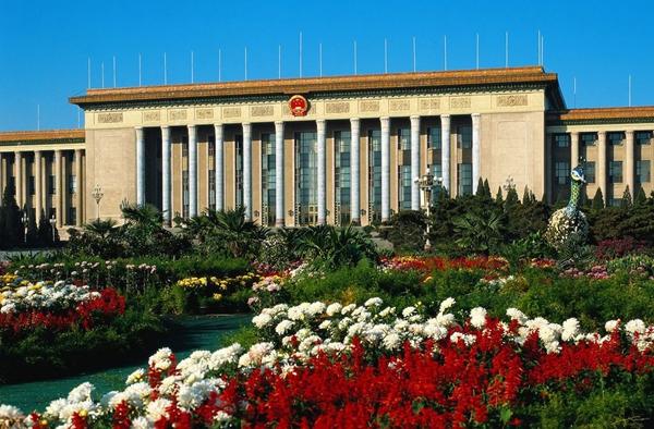 Máximo órgano legislativo de China convocará sesión anual el 5 de marzo