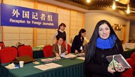 Periodistas extranjeros empiezan a registrarse para las 'dos sesiones' en Beijing