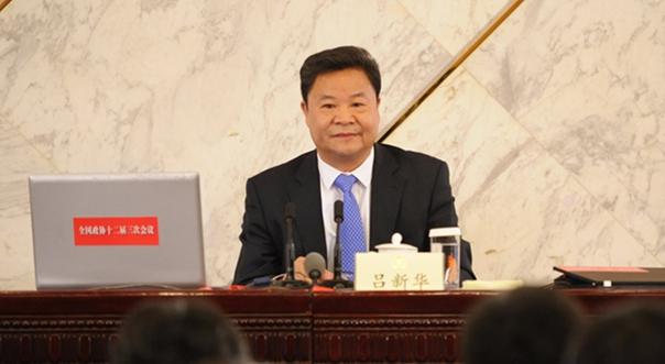 Celebran la conferencia de prensa de III Sesión del XII Comité Nacional de la CCPPCh