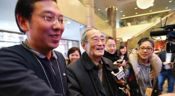 Miembros de la III Sesión del XII Comité Nacional de la CCPPCh llegan a Beijing