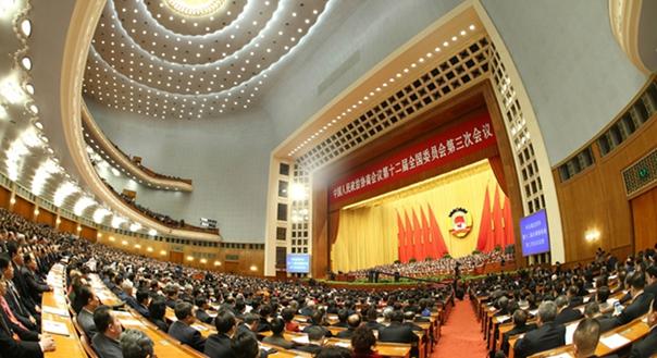 Inauguración de la III sesión del XII Comité Nacional de la CCPPCh