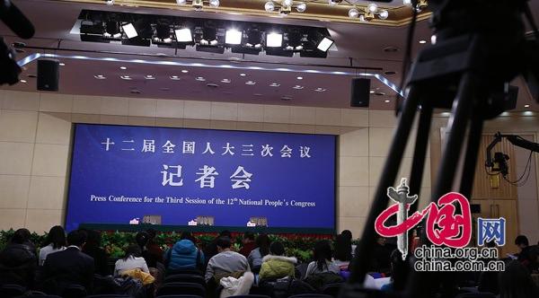 Conferencia de prensa de la Comisión Nacional de Desarrollo y Reforma
