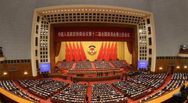 La CCPPCh celebra su tercera sesión plenaria