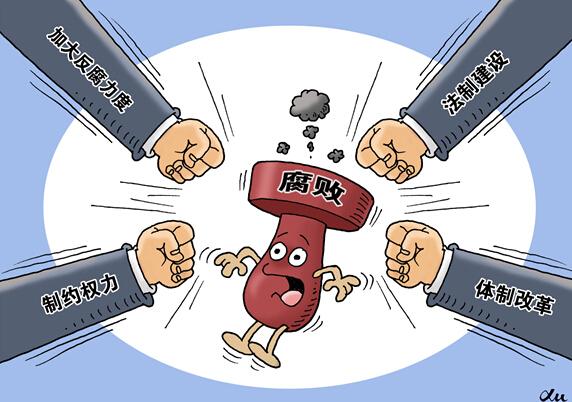 La ampliación de las trincheras desde las que se combate a la corrupción