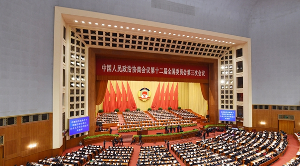 Clausura de la II sesión del XII Comité Nacional de la CCPPCh