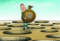 Terceros auditarán los activos en el exterior de empresas estatales chinas