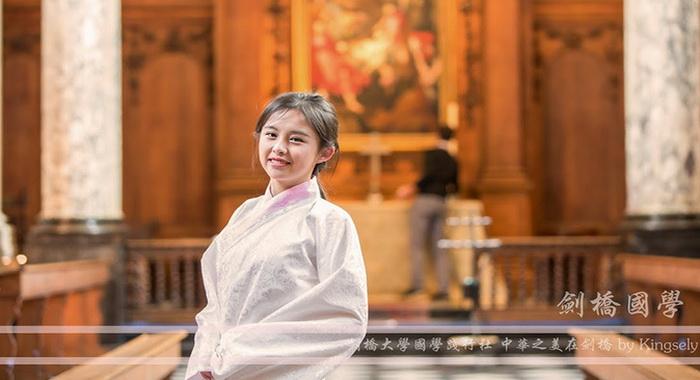 Bellezas chinas posan con vestidos Han en Cambridge