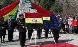"""La ceremonia del """"Día del Mar boliviano"""" fue realizada en Beijing"""