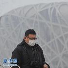 Beijing introduce nuevo programa para responder a contaminación del aire