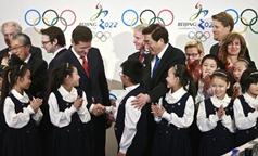 Beijing aprueba el examen para los Juegos Olímpicos de Invierno