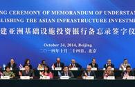 10 países europeos que solicitan unirse al BAII