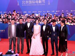 Inauguración del quinto Festival Internacional de Cine de China